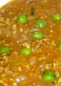 Cook for Just 5 Minutes Keema Curry