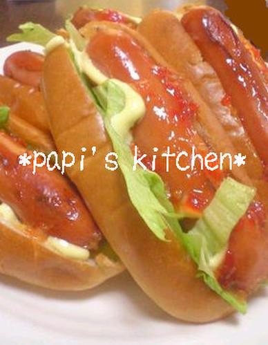 Sweet Chili Simple Hot Dog