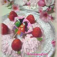 Hina Matsuri Cake Strawberry Angel Chiffon Cake