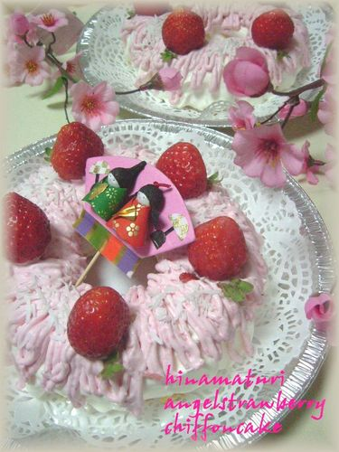Hina Matsuri Cake Strawberry Angel Chiffon Cake