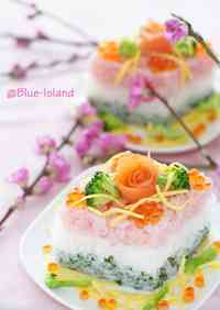 Diamond Shaped Doll Festival Sushi