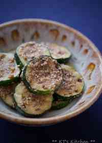Cooked Zucchini with Sesame Dressing