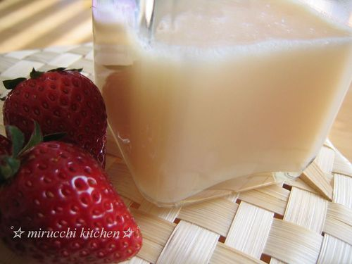 Easy Microwave-cooked Milk Jam
