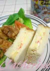 Crab Sticks and Potato Salad Sandwich