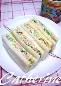 Chopped Ham & Cucumber Sandwiches