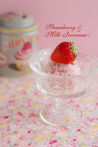 Spring Colored Strawberry and Condensed Milk Ice Cream