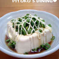 Chilled Tofu with Scallion, Mayonnaise, and Ponzu