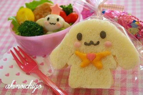 Cinnamon Sandwich Bento (Charaben)
