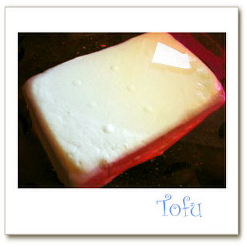 Homemade Tofu with Soy Milk! A Must-Have Recipe for Those Overseas!