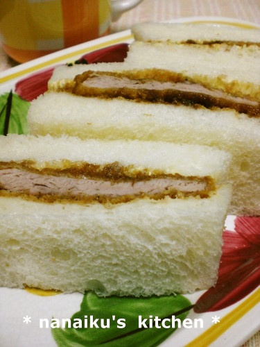 Katsu Sandwiches
