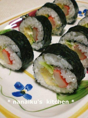 Salad Sushi (California Roll)