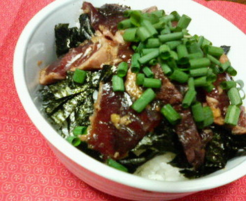 Marinated Bonito Rice Bowl