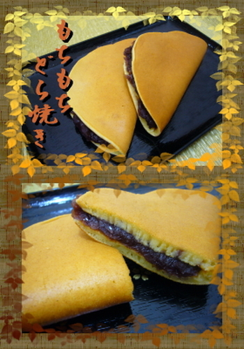 Soft and Chewy Dorayaki