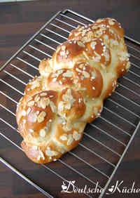 Hefezopf (German Bread)