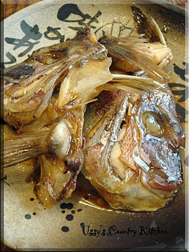 Sea Bream Simmered Offcuts