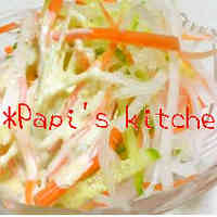"Daikon Radish Salad with ""Bikkuri"" Mayonnaise"