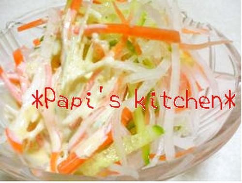 "Daikon Radish Salad with ""Bikkuri"" Mayonnaise"