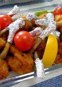 Fried Chicken Tulips