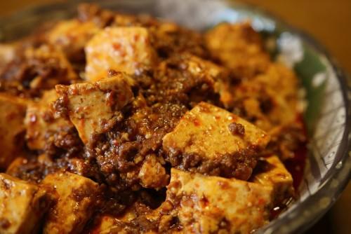 Delicious Mapo Doufu