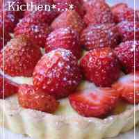 Butter-Free Strawberry Custard Tart