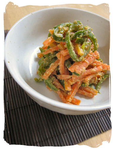 Bell Pepper & Carrots with Sesame-Miso Dressing