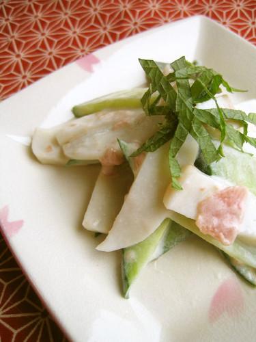 Kamaboko and Cucumber * Tossed in Umeboshi Mayonnaise Sauce