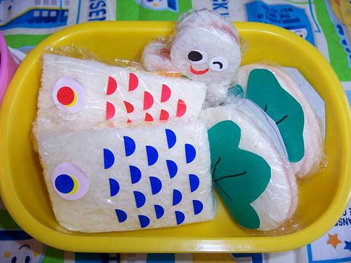 Kindergarten Bento (Flying Carp Sandwiches)