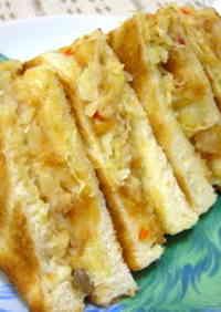 Potato Croquette Sandwich