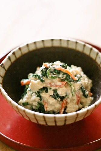 Tofu dressing with Vegetables: Shira-ae