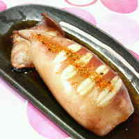 Ikayaki-style Grilled Squid