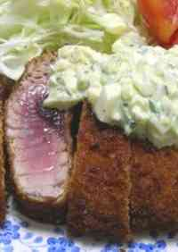 Fried Skipjack Tuna with Tartar Sauce