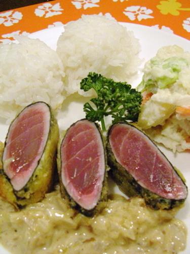 Ahi Tuna Katsu: Easy Hawaiian Dish