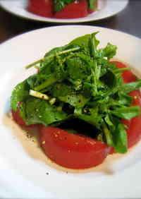 Tomato & Arugula Salad