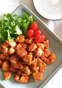 Chicken Breast Sautéed in Ketchup