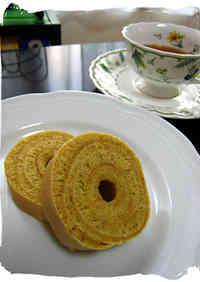 Mama's Homemade Baumkuchen