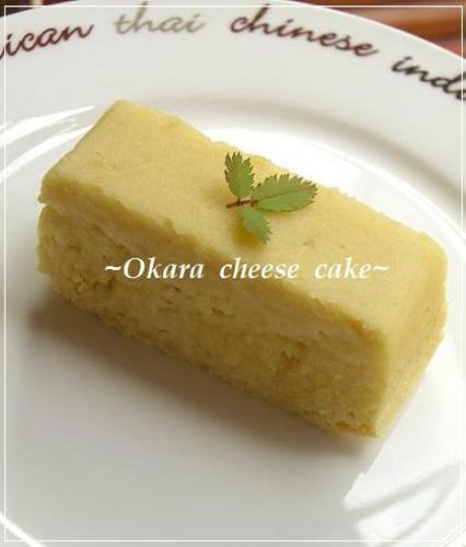 Okara Cheesecake in the Microwave