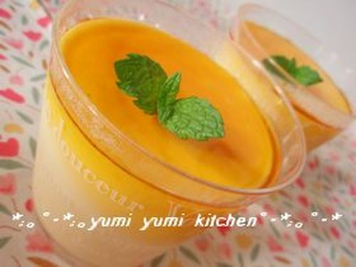 I Love This! Carrageenan and Custard Pudding