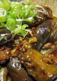Everyone's Favorite Mapo Eggplant