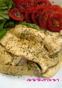 King Trumpet Mushroom Steaks with Mayonnaise