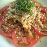Easy Chilled Tomato and Daikon Radish Salad