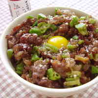 Beef Rice Bowl with Sticky and Fluffy Minced Okra