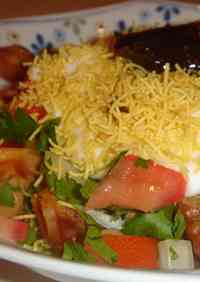 Mock Samosa Chaat