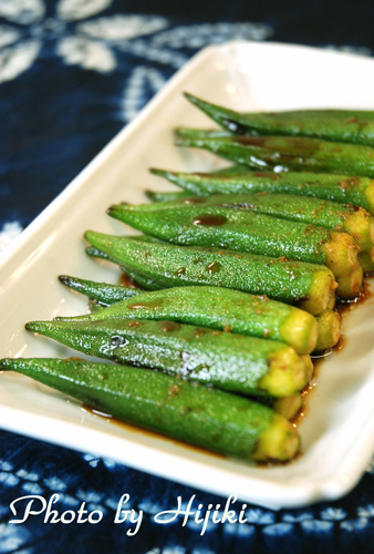 Pan-Fried Okra with Ginger Marinade