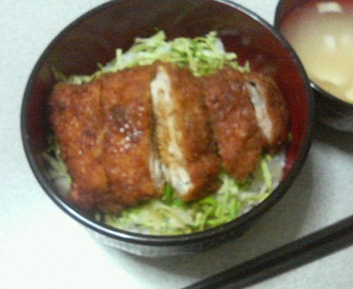 Sauce Katsu Rice Bowl