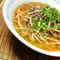 Easy Bean Sprout Ramen At Home