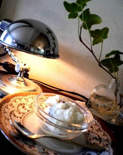 Rum Raisin Ice Cream with Marshmallows