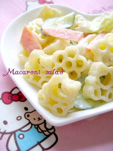 Our Butcher's Macaroni Salad
