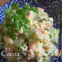 Thai-Style Potato Salad