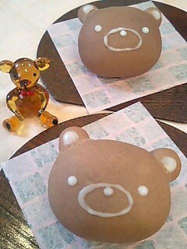 Bear Buns