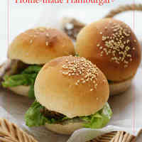 Homemade Hamburgers With Handmade Buns